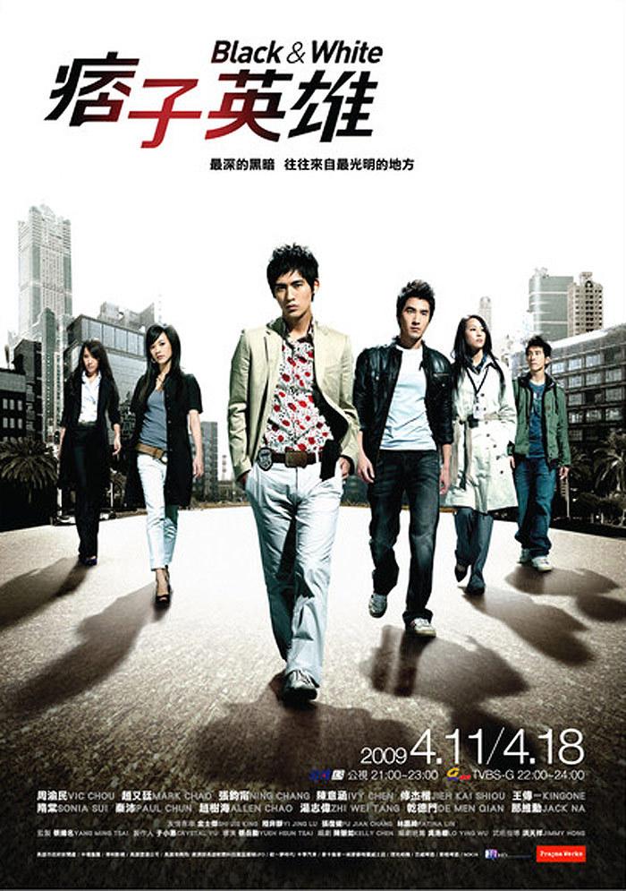 tw drama black and white my asian movie amp drama