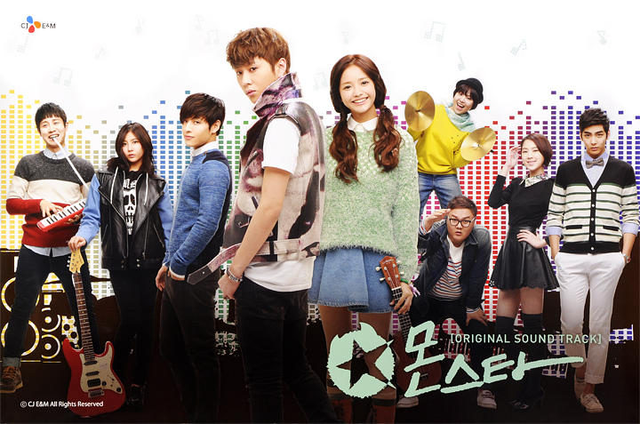 [K-DRAMA] Monstar (2013) | My Asian movie & drama